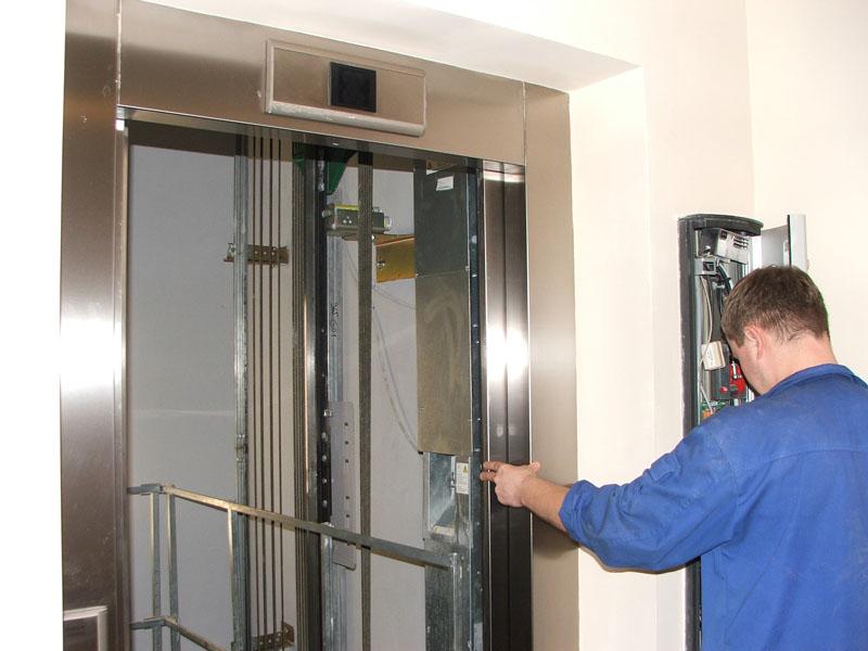 Установка лифта