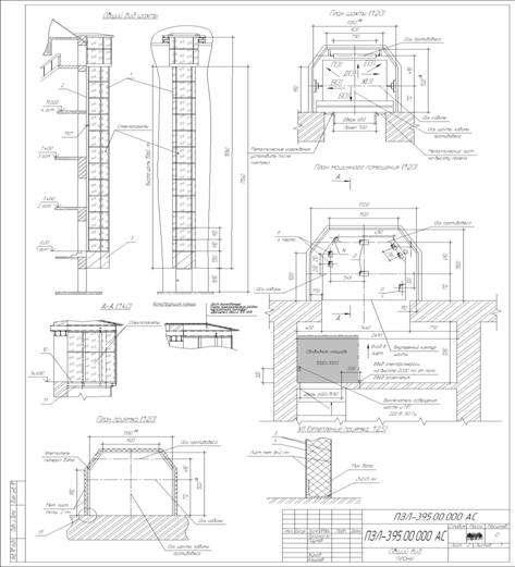 Проектирование шахты лифта №2