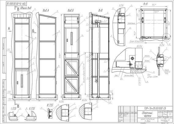 Проектирование шахты лифта №3